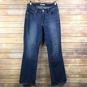 Levi's 529 Curvy Dark Wash Bootcut Jeans (KG544)